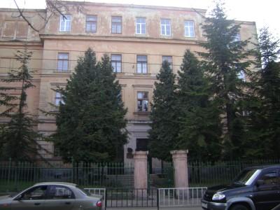 Szkoła Podstawowa im. Marii Konopnickiej we Lwowie (ul. Zielona).